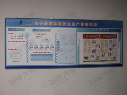 生产车间目视化 > 看板目视化设计